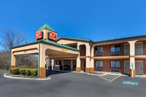 Econo Lodge - Nashville - Toà nhà