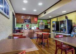 Econo Lodge - Nashville - Restaurant