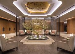 Ascott Riverside Garden Beijing - Pekín - Lobby