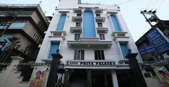 Hotel Priya Palace - Guwahati