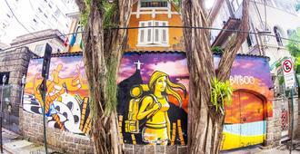 Bamboo Rio Hostel - Rio de Janeiro - Outdoor view