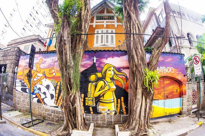 里約熱內盧竹子酒店 - 里約熱內盧 - 里約熱內盧