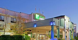 Holiday Inn Express Bellingham - בלינגהאם