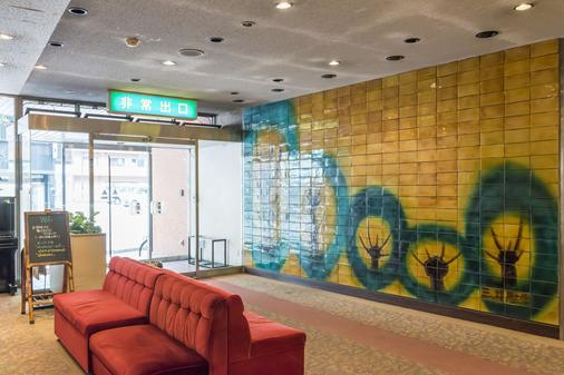 Oka Hotel - Kanazawa - Lobby