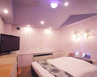 Hotel Yancha Na Koneko -Adults Only - Hirakata - Bedroom
