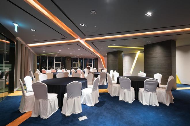 ibis Ambassador Busan Haeundae - Busan - Banquet hall