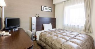 Comfort Hotel Kurosaki - Kita Kyushu - Chambre