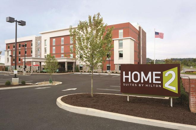 Home2 Suites by Hilton Pittsburgh Cranberry, PA - Cranberry Township - Κτίριο