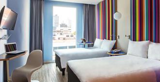 Ibis Styles Mexico Zona Rosa - מקסיקו סיטי - חדר שינה