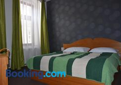 Hotel U Dvou Medvidku - Chomutov - Bedroom