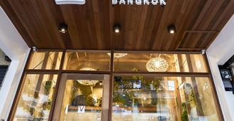 Vann Bangkok Boutique House - Bangkok - Vista del exterior