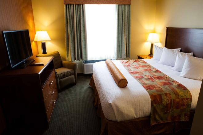 Best Western Plus Service Inn & Suites - Lethbridge - Makuuhuone
