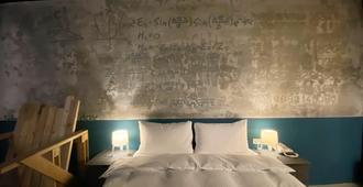 Js Hotel-Gallery Hotel-Zhongli - Taoyuan City - Bedroom