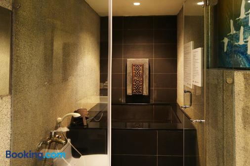 Shan-yue Hotspring Hotel - Taipei (Đài Bắc) - Phòng tắm