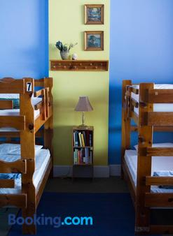 Hostel Buffalo-Niagara - Buffalo - Bedroom