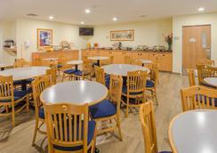 Microtel Inn & Suites by Wyndham Culiacan - Culiacán - Restaurant
