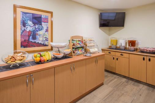 Microtel Inn & Suites by Wyndham Culiacan - Culiacán - Buffet