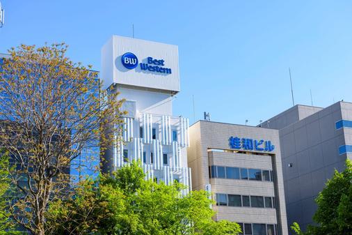 Best Western Sapporo Odori Koen - Sapporo - Toà nhà