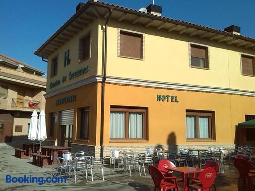 Hotel Rural Camino De Las Bardenas - Arguedas - Balcony