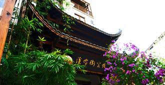 Zhangjiajie Xibujie Inn - Zhangjiajie - Exterior