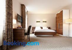 Bielefelder Berghotel - Bielefeld - Bedroom