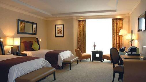 Kenzi Tower Hotel - Casablanca - Bedroom