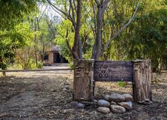 Jim's Jungle Retreat - Rāmnagar - Θέα στην ύπαιθρο