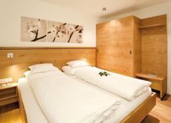 Das Tannberg - Lech am Arlberg - Bedroom