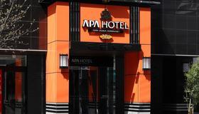 Apa Hotel Shin-Osaka-Ekiminami - Osaka - Building