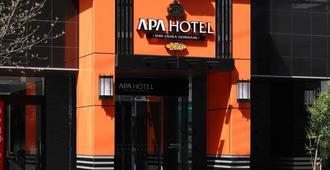 โรงแรมอาปา ชิน-โอซาก้า-เอกิมินามิ - โอซาก้า