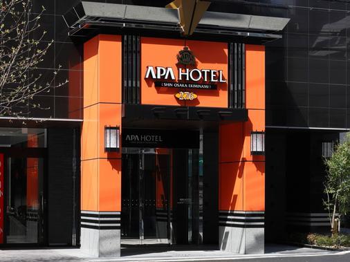 Apa Hotel Shin-Osaka-Ekiminami - Osaka - Toà nhà