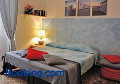 B&B Delfino Blue - Genoa - Phòng ngủ