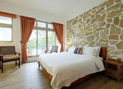 Shire Homestay - Yilan City - Bedroom