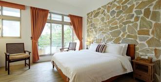 Shire Homestay - Yilan City - Bedroom