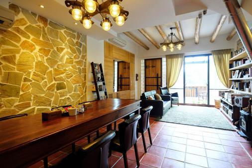 Shire Homestay - Yilan City - Τραπεζαρία