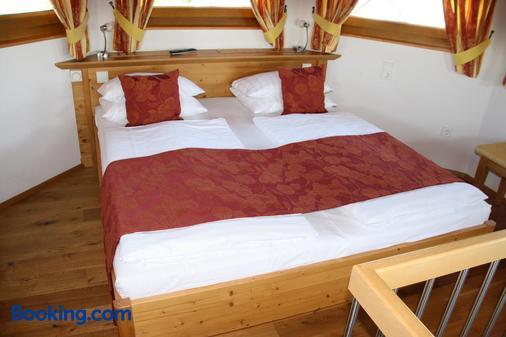 Dohlmühle Restaurant und Gästehaus - Flonheim - Bedroom