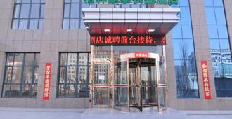 Greentree Inn Zhangjiakou Qiaoxi District Wuyi East Street Jianxing Ex - Zhangjiakou