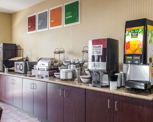 Comfort Inn & Suites - Harrisonville - Buffet
