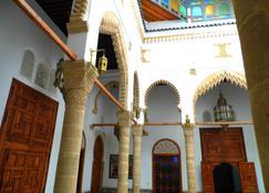 Riad Marco Andaluz - Rabat - Bedroom