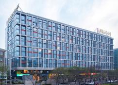 Wangfujing Xin Xiang Ya Yuan Apartment - Pekín - Edificio