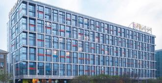 Wangfujing Xin Xiang Ya Yuan Apartment - Beijing - Building
