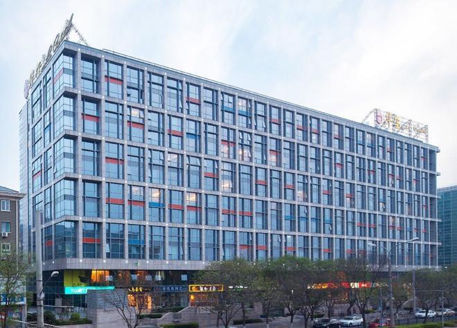 Wangfujing Xin Xiang Ya Yuan Apartment - Peking - Rakennus