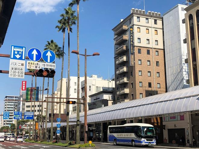 Apa Hotel Miyazakieki-Tachibanadori - Miyazaki - Näkymät ulkona