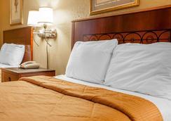 納什維爾機場羅德威旅館 - 納什維爾 - 臥室