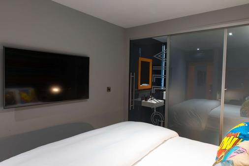 Village Hotel Portsmouth - Portsmouth - Phòng ngủ