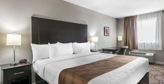 基希米湖濱品質套房酒店 - 基西米 - 基西米 - 臥室