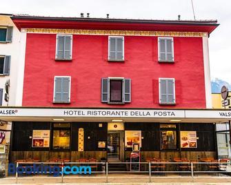 Hotel della Posta - Biasca - Building