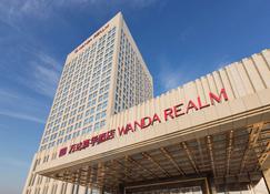 Wanda Realm Fushun - Fushun - Building