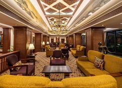 나이로비 세레나 호텔 - 나이로비 - 라운지