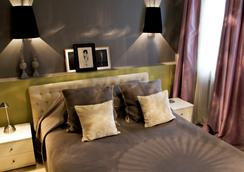 Boutique Hotel Vozdvyzhensky - Kiev - Bedroom